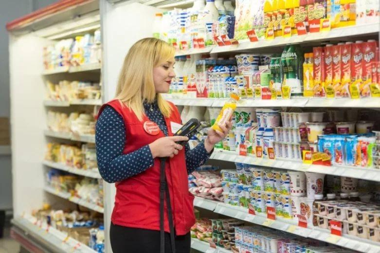 картинки товароведение и экспертиза качества потребительских товаров именно это