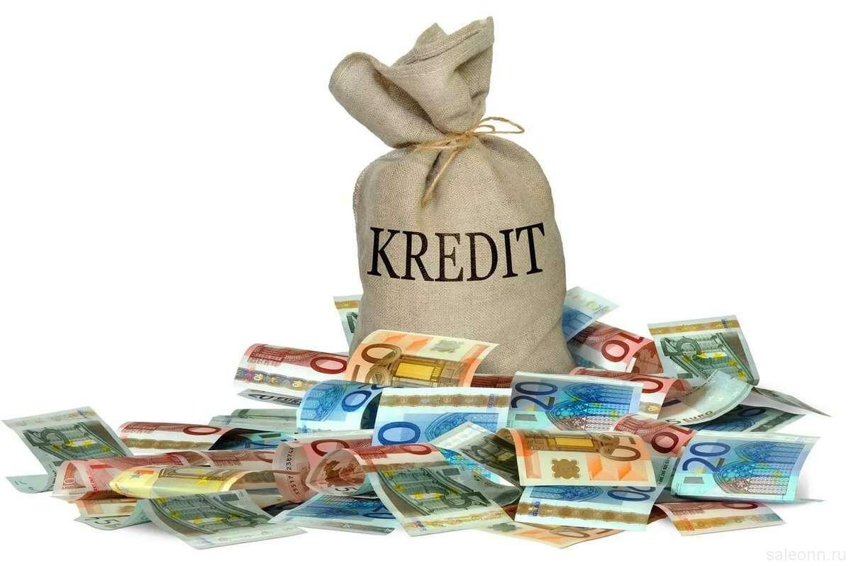 Осуществление кредитных операций
